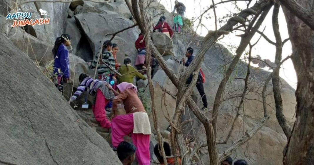 pandit deendayal upadhyay mountaineering