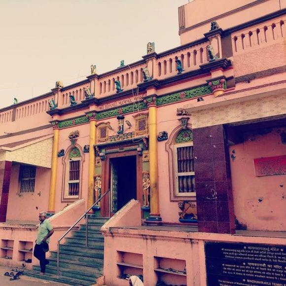 Madhavpur Lokmelo